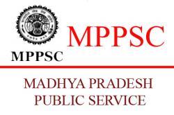 MPPSC or Madhya Pradesh Public Service