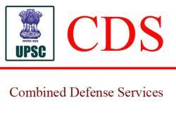 UPSC CDS Exam