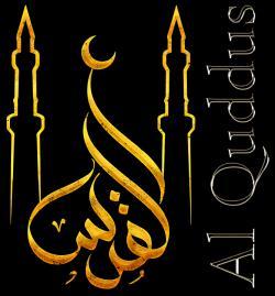 Bakrid or Eid al-Adha