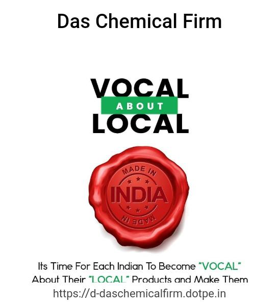 Das Chemical Firm